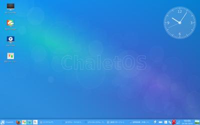 Chaletos_20180624_100544