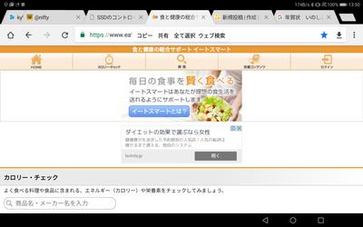 Screenshot_20181223135005_6
