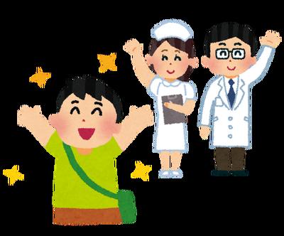 Hospital_taiin